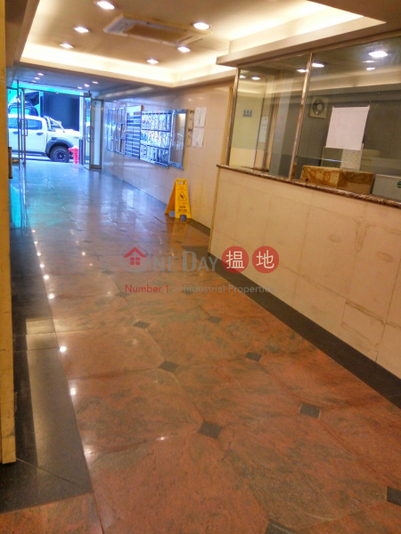 Property Search Hong Kong | OneDay | Industrial | Rental Listings MOW HING FTY BLDG