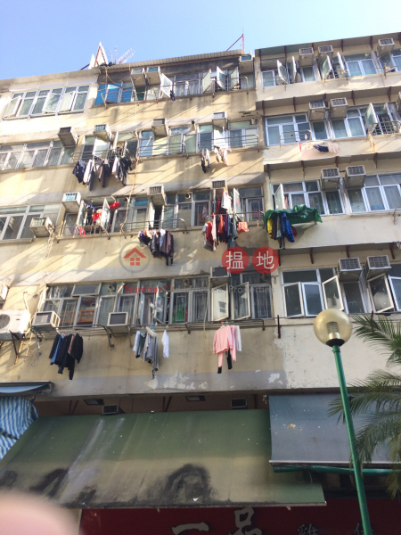二陂坊3號 (3 Yi Pei Square) 荃灣東|搵地(OneDay)(1)