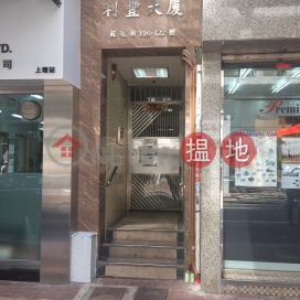 Lee Fung Building,Sheung Wan, Hong Kong Island