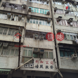 612 Reclamation Street,Prince Edward, Kowloon
