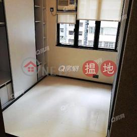 Caine Mansion   3 bedroom Flat for Sale Western DistrictCaine Mansion(Caine Mansion)Sales Listings (XGGD675600189)_0