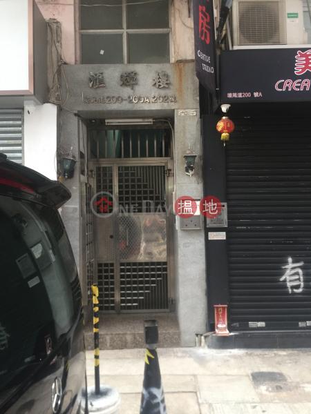 Wui Fai House (Wui Fai House) Tai Kok Tsui|搵地(OneDay)(2)