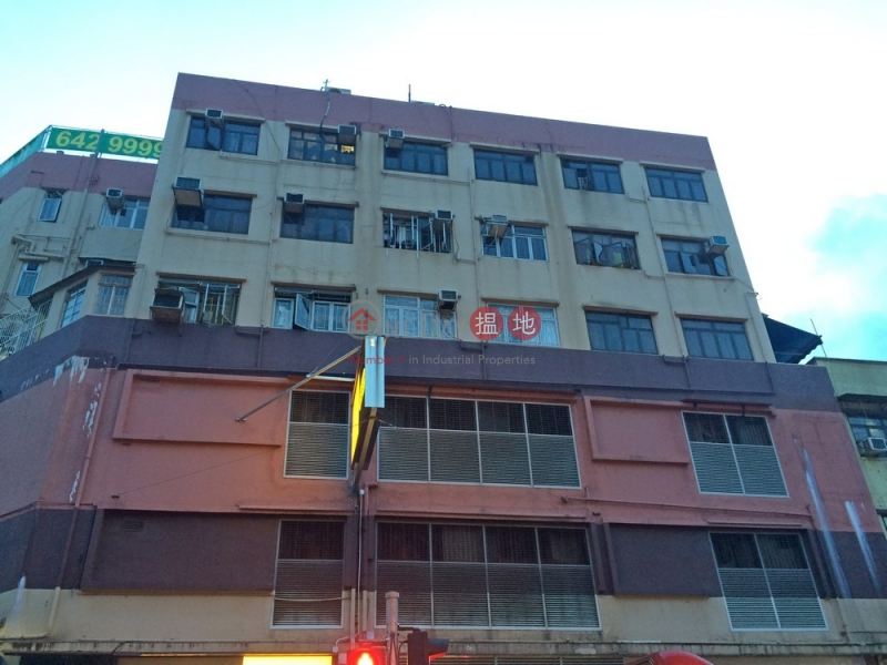 Moon Wah Building (Moon Wah Building) Sheung Shui|搵地(OneDay)(3)