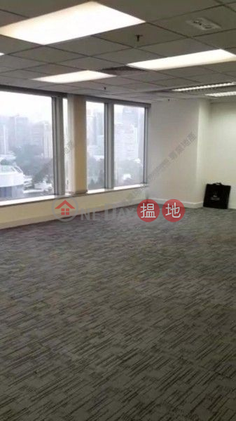 Property Search Hong Kong | OneDay | Office / Commercial Property, Rental Listings | CITICORP CENTRE