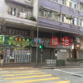 Tung Hing Mansion,Kennedy Town, Hong Kong Island