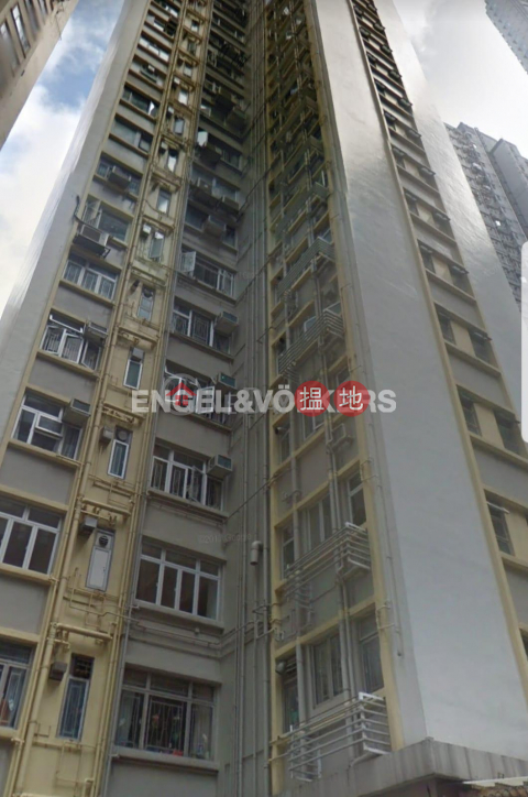 3 Bedroom Family Flat for Rent in Soho|Central DistrictDawning Height(Dawning Height)Rental Listings (EVHK87626)_0