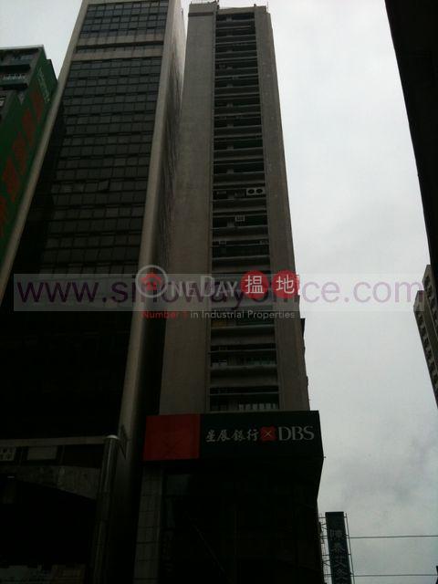 灣仔647呎寫字樓出租|灣仔區張寶慶大廈(Chang Pao Ching Building)出租樓盤 (H000345404)_0