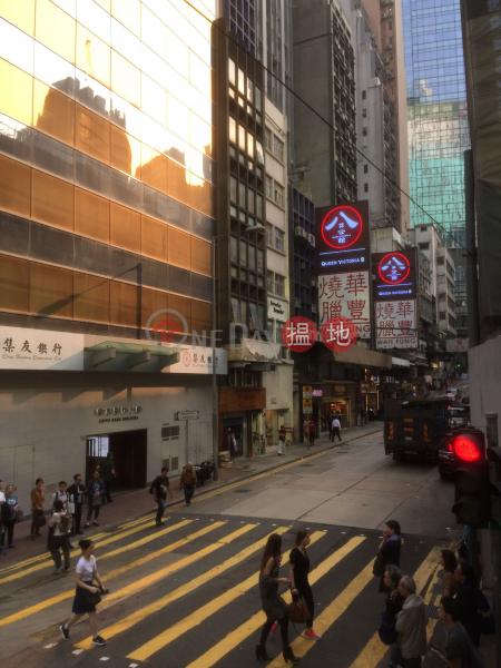 Yuen Kee International Building (Yuen Kee International Building) Central|搵地(OneDay)(1)