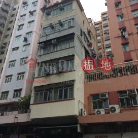 58 Yu Chau Street|汝州街58號