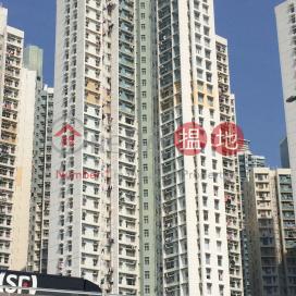 Hoi Wai House, Hoi Lai Estate|海麗邨海慧樓