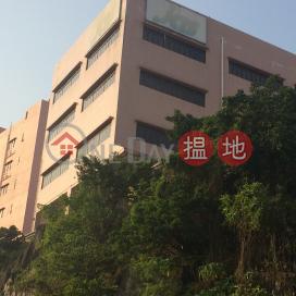 Tien Chu Industrial Centre - Block D|天廚(青衣)工業中心D座