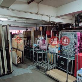 KWUN TONG|Kwun Tong DistrictKwun Tong Industrial Centre(Kwun Tong Industrial Centre)Sales Listings (GARYC-6780726897)_0
