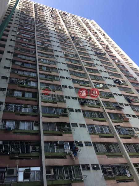 Sing San House, Choi Wan (I) Estate (Sing San House, Choi Wan (I) Estate) Choi Hung|搵地(OneDay)(3)