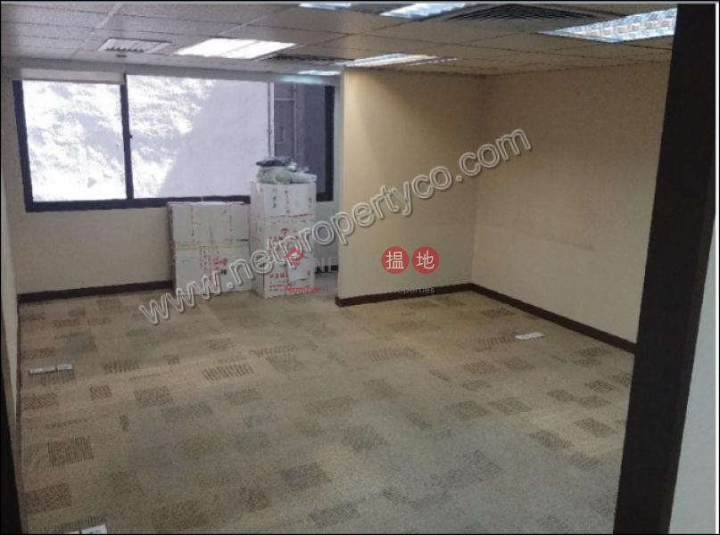 香港搵樓|租樓|二手盤|買樓| 搵地 | 寫字樓/工商樓盤|出租樓盤|上海實業大廈