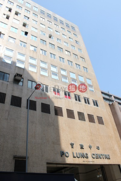 Po Lung Centre (Po Lung Centre) Kowloon Bay|搵地(OneDay)(1)
