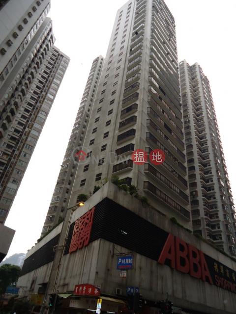 利群商業大廈|南區利群商業大廈(ABBA Commercial Building)出售樓盤 (HA0056)_0
