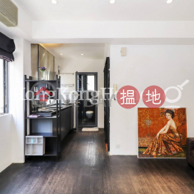 1 Bed Unit for Rent at Tai Li House