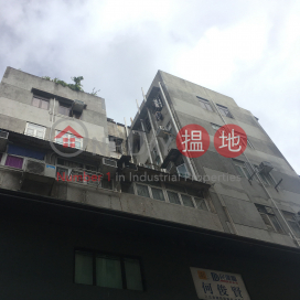 Fuk Sing Building,Yuen Long, New Territories