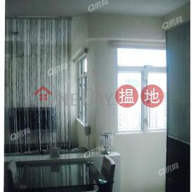 Jadestone Court | 1 bedroom Mid Floor Flat for Sale|Jadestone Court(Jadestone Court)Sales Listings (QFANG-S87029)_3