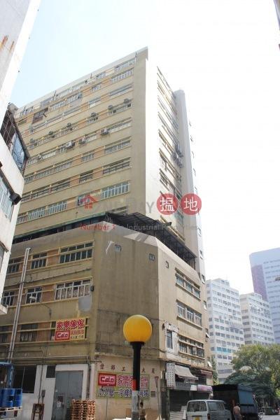 Wellpoint Industrial Building (Wellpoint Industrial Building) Tuen Mun|搵地(OneDay)(4)
