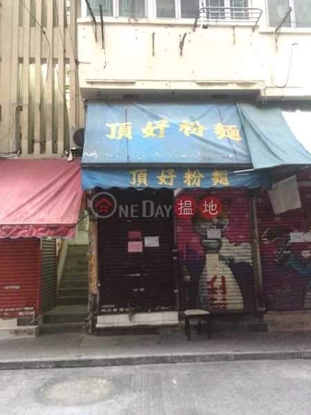 鴻福街3號 (3 Hung Fook Street) 土瓜灣|搵地(OneDay)(2)