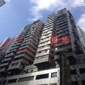 hot list|Wan Chai DistrictCapital Building(Capital Building)Rental Listings (WP@FPWP-48823748)_0