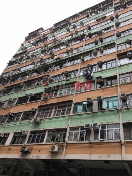 Ka Wui Building (Ka Wui Building) Sham Shui Po|搵地(OneDay)(1)