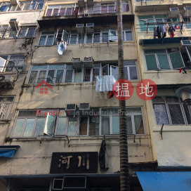 13 Yi Pei Square,Tsuen Wan East, New Territories