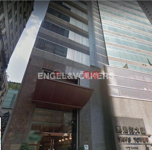 黃竹坑開放式筍盤出租 住宅單位 甄沾記大廈(Yan\'s Tower)出租樓盤 (EVHK99359)