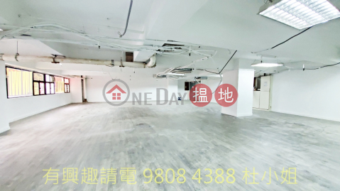 good location, walk 1 min to mtr|Cheung Sha WanElite Industrial Centre(Elite Industrial Centre)Rental Listings (MABEL-3464641387)_0