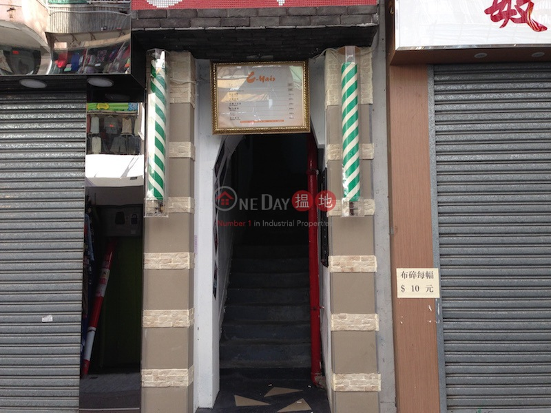 192-194 Fa Yuen Street (192-194 Fa Yuen Street ) Prince Edward|搵地(OneDay)(1)