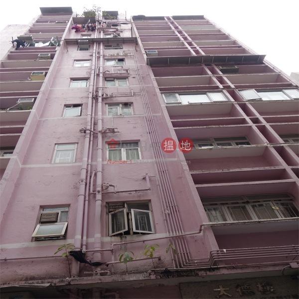 Tai Tak Building (Tai Tak Building) Wan Chai|搵地(OneDay)(3)
