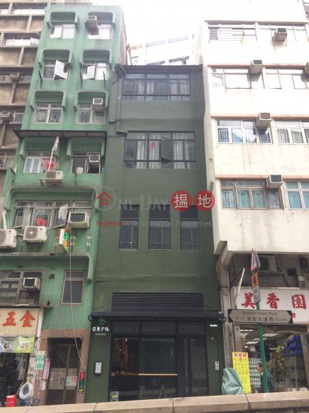 110 Queen\'s Road West (110 Queen\'s Road West) Sai Ying Pun|搵地(OneDay)(1)
