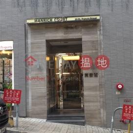 Manrich Court,Wan Chai,