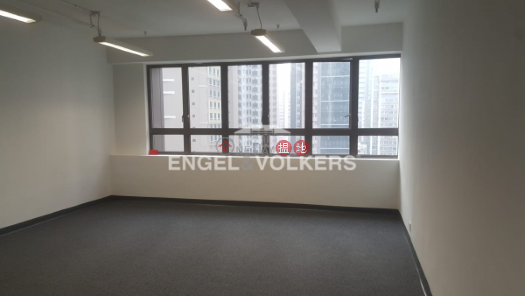 Property Search Hong Kong | OneDay | Residential, Sales Listings Studio Flat for Sale in Sai Ying Pun