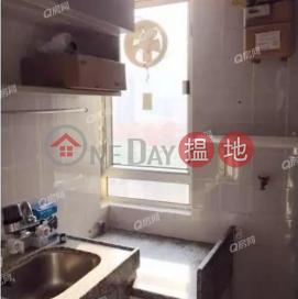 Tung Wai Garden | 2 bedroom Mid Floor Flat for Sale|Tung Wai Garden(Tung Wai Garden)Sales Listings (QFANG-S93243)_0