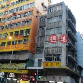 西都大廈,西營盤, 香港島