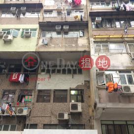 196 Tai Nan Street,Sham Shui Po, Kowloon