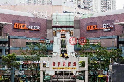 特色單位,市場罕有,有匙即睇《海怡半島3期美祥閣(20座)租盤》|海怡半島3期美祥閣(20座)(South Horizons Phase 3, Mei Cheung Court Block 20)出租樓盤 (XGGD656805906)_0