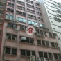 New Timely Factory Building (New Timely Factory Building) Cheung Sha WanCastle Peak Road497號|- 搵地(OneDay)(1)