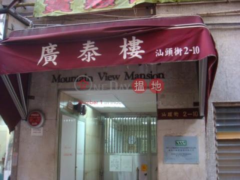 with terrace 450sf Wan Chai DistrictMountain View Mansion(Mountain View Mansion)Sales Listings (WP@FPWP-2473813300)_0