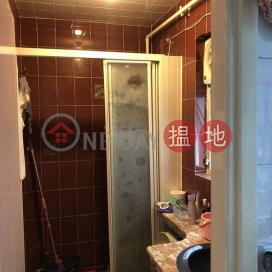 """租客必須持有由""""香港房屋協會""""發出的租客證明書(紫色表格)方可租住 Tin Oi Court Block A - Oi Chui Estate(Tin Oi Court Block A - Oi Chui Estate)Rental Listings (97099-3089679910)_0"""