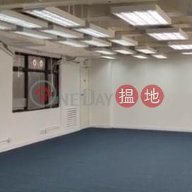 電話: 98755238|灣仔區守時商業大廈(Success Commercial Building)出租樓盤 (KEVIN-4244548570)_3
