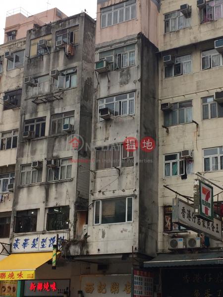 旺角道25號 (25 Mong Kok Road) 旺角|搵地(OneDay)(1)