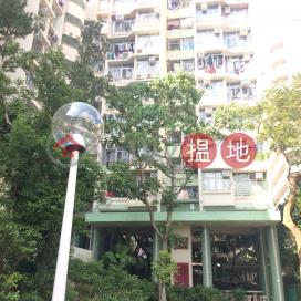 Ma Hang Estate Block 7 Ying Ma Hosue,Chung Hom Kok, Hong Kong Island