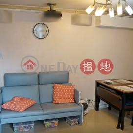 Please view chinese version|Wong Tai Sin DistrictOi Wai House (Block A) Tsz Oi Court(Oi Wai House (Block A) Tsz Oi Court)Sales Listings (94265-3998475879)_0