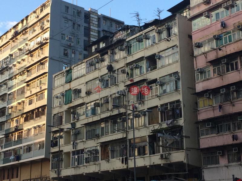 160A Tai Po Road (160A Tai Po Road) Sham Shui Po|搵地(OneDay)(1)
