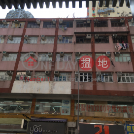 On Fook Building,Yuen Long, New Territories