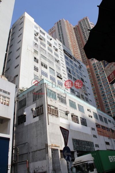 Mercantile Industrial And Warehouse (Mercantile Industrial And Warehouse) Kwai Chung|搵地(OneDay)(1)