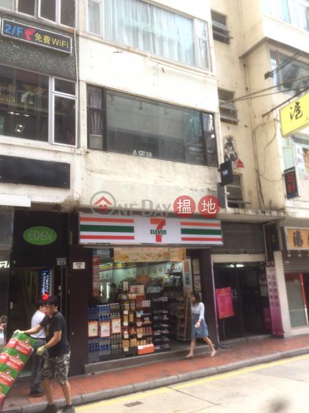 勿地臣街16號 (16 Matheson Street) 銅鑼灣|搵地(OneDay)(1)
